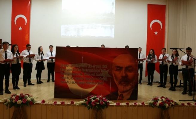 İstiklal Marşı Şairi Mehmet Akif Ersoy anıldı